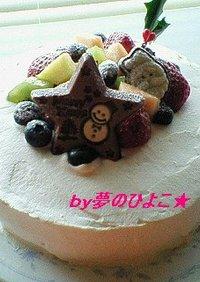 2007★我が家のクリスマスケーキ