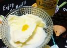 ビタミンレモンにバニラアイストッピング