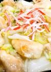 ウェイパーで簡単!鶏肉と白菜の中華煮!