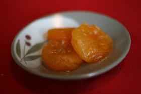 おせちメニュー 杏のシロップ煮