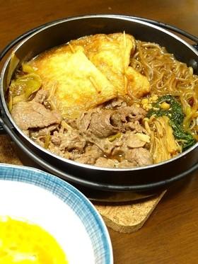 簡単ひとり鍋!巾着豆腐☆関東風すき焼き