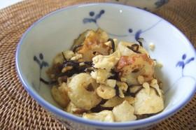水切り不要♪竹輪と塩昆布で簡単炒り豆腐☆