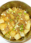 ピリ辛大根とひき肉の煮物♪簡単