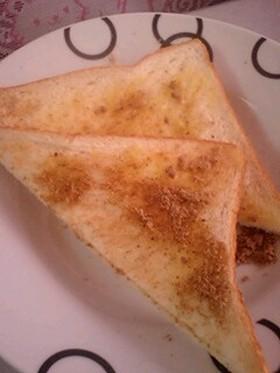 我が家の定番簡単♪旨②黒糖トースト♪