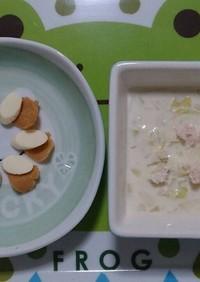 犬ご飯ワンちゃんと飼い主さんの豆乳スープ