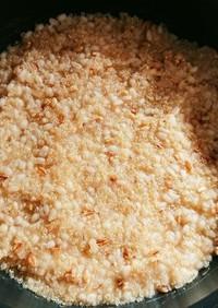 雑穀の炊き方(茹で方)