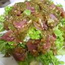 カツオ刺身のサラダ仕立て