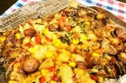 【ポテトとウインナーの濃コクピザ風パイ】の写真