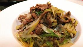 葱爆羊肉(葱とラム肉切落しで風邪知らず)