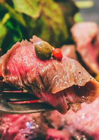滑らかな牛肉の低温調理カルパッチョ