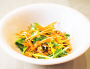 馬込三寸ニンジンと木の実のサラダの写真