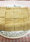 糖質オフ!プロテインおから蒸しパン