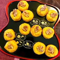 超簡単美味☆安納芋と胡桃のスイートポテト