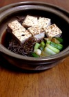 簡単☆節約☆豆腐のすき焼き風煮物
