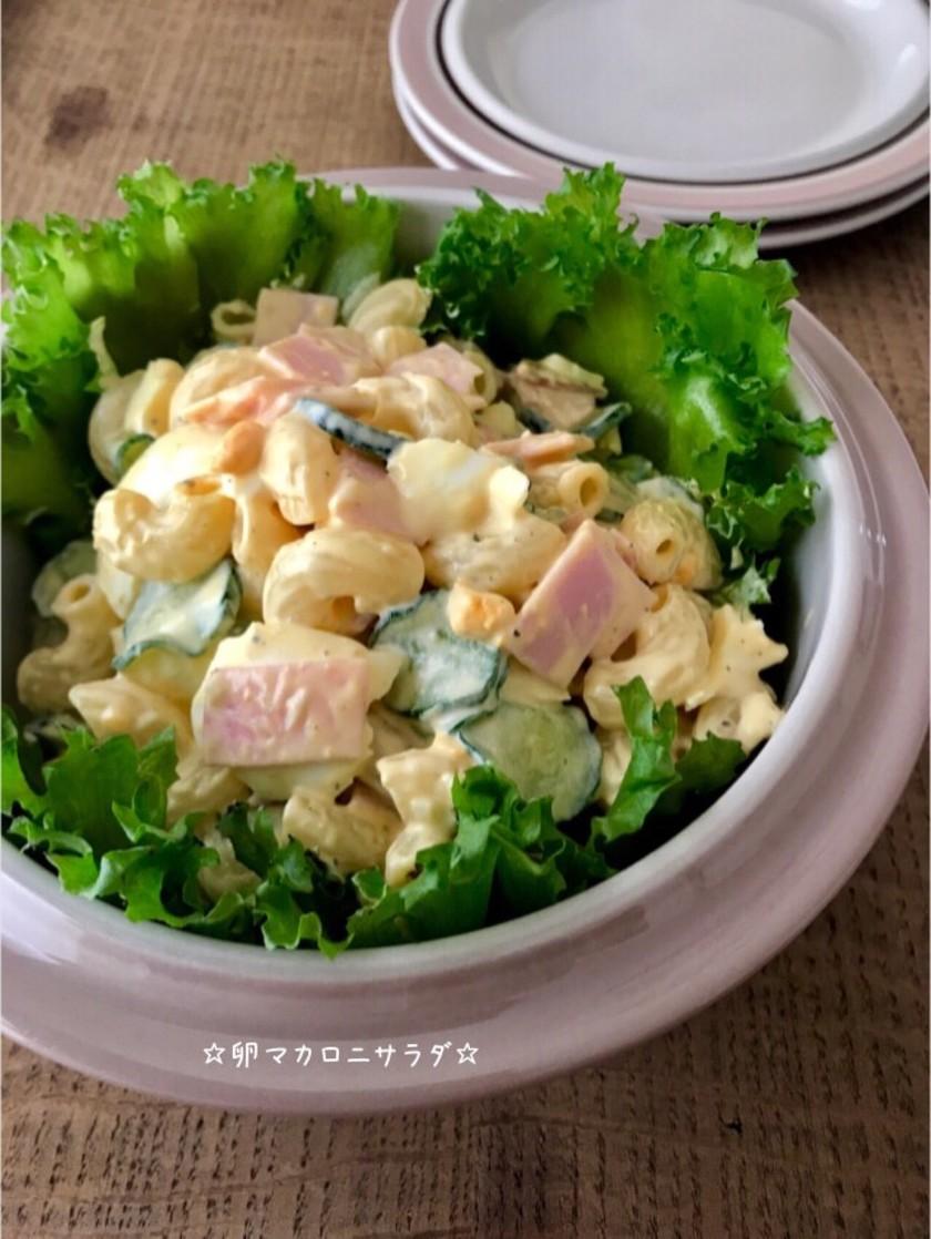 ☆卵マカロニサラダ☆