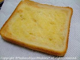 *食パンのトッピング~食パンシリーズ*