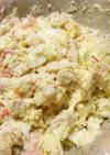 鶏ささみキャベツ卵カニカマのマヨサラダ