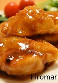 鶏むね肉で節約!ハニーレモンチキン
