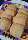 サクサク メープル味のバタークッキー