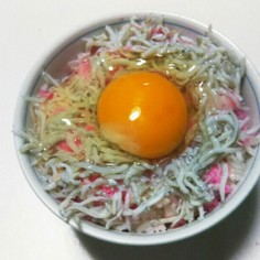 3ランク上のしらす&桜でんぶ卵かけご飯!