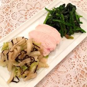 米糀からつくった糀甘酒で作る鶏ハム