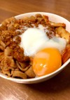 早い!簡単!美味しい!納豆豚キムチ丼