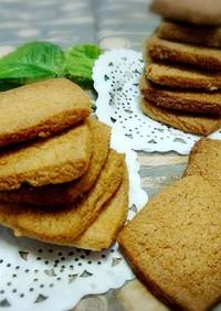 米粉+HM+サラダ油のカリカリクッキー☆