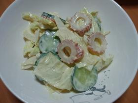 キャベツとちくわの味噌マヨサラダ