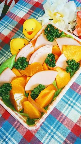 お弁当に 柿とみかんとハムのサラダ