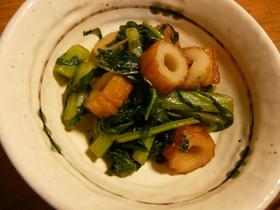 竹輪と大根葉のバター醤油炒め柚子胡椒風味