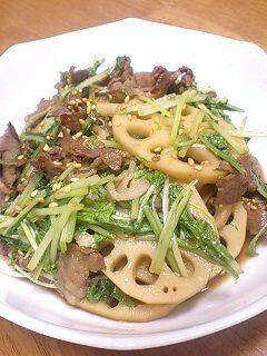 牛肉とレンコンの甘辛炒め~水菜入り