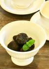 大人の黒豆しぼり豆チョコ