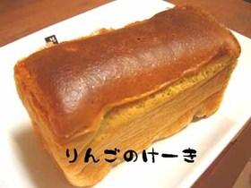 ノンオイル★林檎の簡単パウンドケーキ