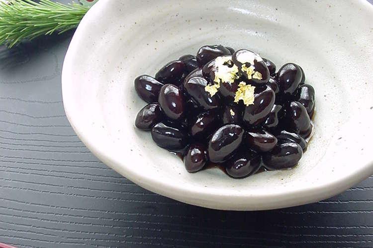 黒豆 レシピ おせち