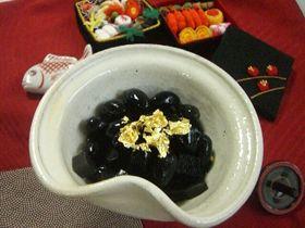 お節料理①黒豆