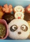 パンダの幼稚園弁当