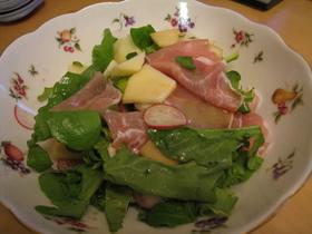 毎日食べたいサラダ10(生ハムサラダ)