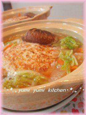 あったまろ☆豆腐入りハンバーグ鍋