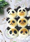 【手作り】モチモチ!かわいいちぎりパンダ