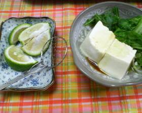 柚子で湯豆腐
