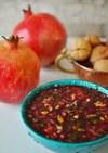 トルコ料理☆ザクロの冷製スープ