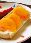 今が旬!クリームチーズと柿のトースト