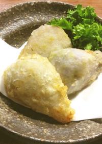 里芋の魚醤風味の唐揚げ グランシェフ