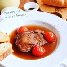 簡単シンプル深い旨み☆紅茶鶏とまとスープ