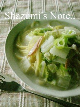 白菜とベーコンのミルクスープパスタ