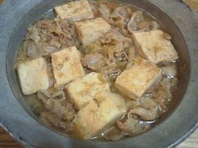 豚ばら肉の土鍋肉豆腐