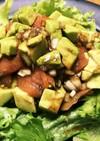 アボカドサーモンのバルサミコサラダ