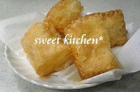ベーコン&チーズパイ
