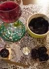 ♡ヘルシー♡ドライプルーンの赤ワイン煮