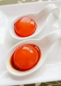 濃厚★卵黄の醤油漬け